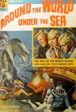 Постер фильма Вокруг света под водой (1966)