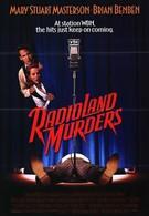 Убийства на радио (1994)