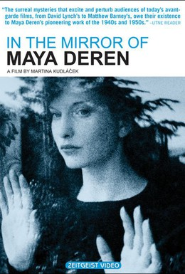 Постер фильма В зеркале Майи Дерен (2002)