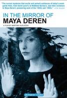 В зеркале Майи Дерен (2001)