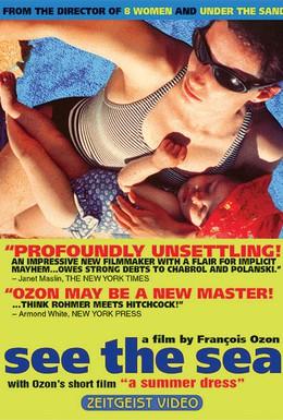 Постер фильма Посмотри на море (1997)