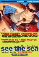 Посмотри на море (1997)