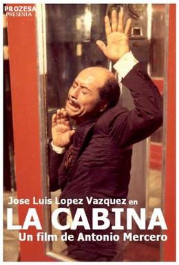 Постер фильма Телефонная будка (1972)