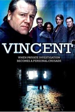 Постер фильма Винсент (2005)