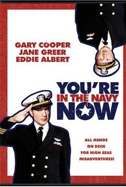 Постер фильма Теперь ты на флоте (1951)