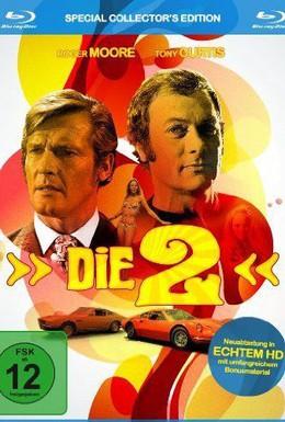 Постер фильма Сыщики-любители экстра класса (1971)