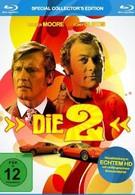 Сыщики-любители экстра класса (1971)