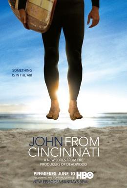 Постер фильма Джон из Цинциннати (2007)