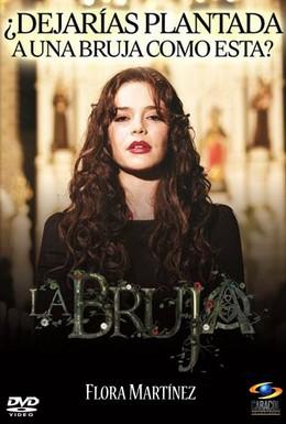 Постер фильма Ведьма (2011)