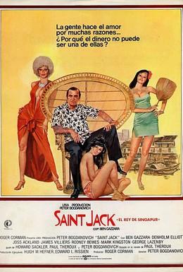 Постер фильма Святой Джек (1979)
