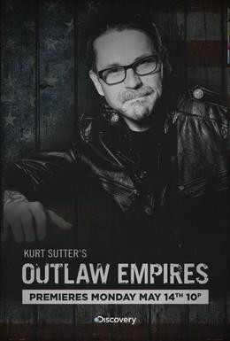 Постер фильма Империя вне закона (2012)