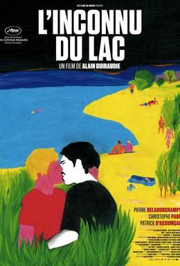 Постер фильма Незнакомец у озера (2013)