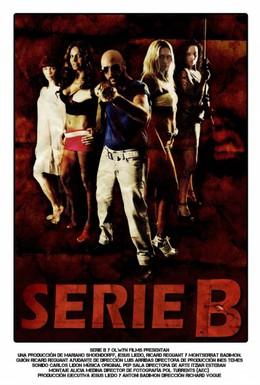 Постер фильма Фильм категории Б (2012)