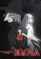 Благородный демон Энма: Энма (2007)