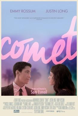 Постер фильма Комета (2014)