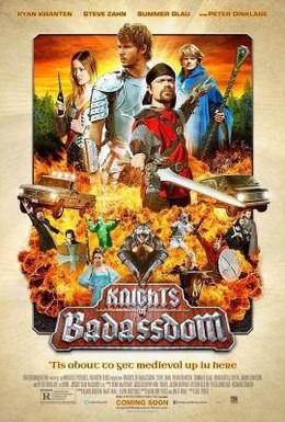 Постер фильма Рыцари королевства Крутизны (2013)