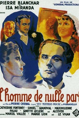Постер фильма Человек ниоткуда (1937)