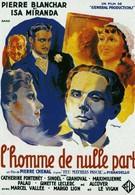 Человек ниоткуда (1937)