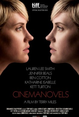 Постер фильма Кинороман (2013)