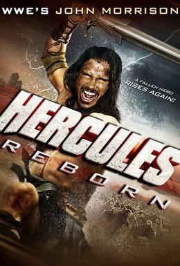 Постер фильма Геркулес (2014)