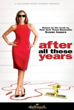 Постер фильма После долгих лет (2013)