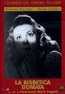 Укрощение строптивой (1942)