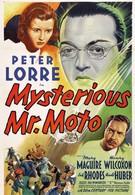 Таинственный мистер Мото (1938)