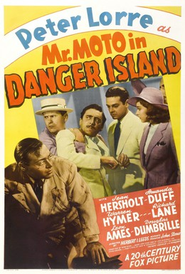 Постер фильма Мистер Мото на опасном острове (1939)
