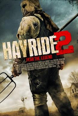 Постер фильма Поездка на возу 2 (2015)