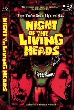 Постер фильма Ночь живых голов (2010)