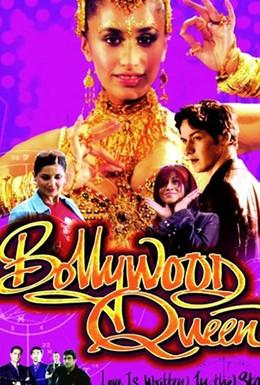 Постер фильма Королева Болливуда (2002)