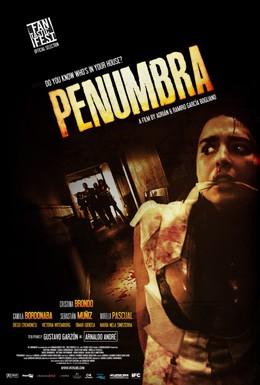Постер фильма Полумрак (2011)