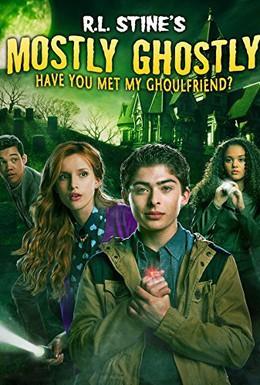 Постер фильма Небольшое привидение: Вы знакомы с моим другом вурдалаком? (2014)