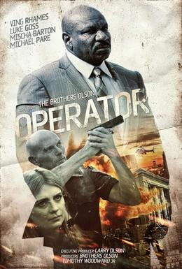 Постер фильма Оператор (2015)