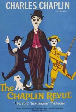 Постер фильма Ревю Чаплина (1959)