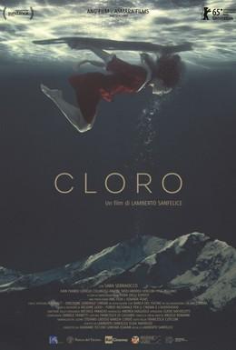 Постер фильма Хлорка (2015)