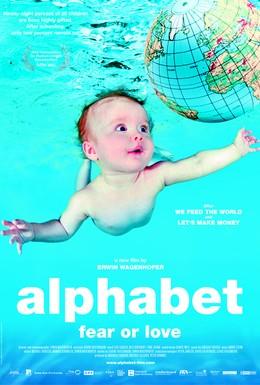 Постер фильма Алфавит (2013)