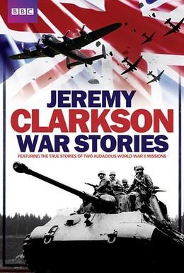 Постер фильма Джереми Кларксон - Крест Виктории: За доблесть (2003)