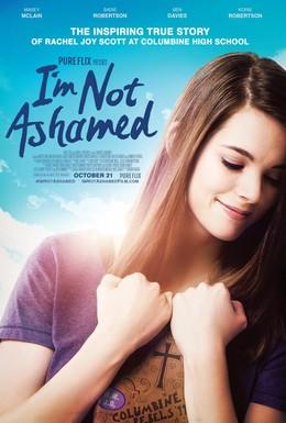 Постер фильма Мне не стыдно (2016)