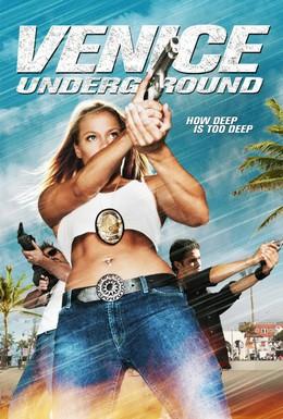 Постер фильма Районная подземка (2005)