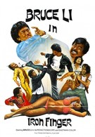 Брюс против Железной Руки (1979)