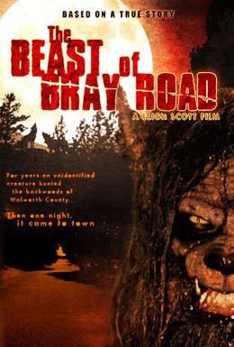 Постер фильма Зверь (2005)