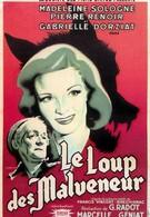 Волк Мальвенера (1943)