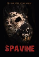 Спавин (2014)