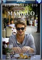 Дневник преуспевающего маньяка (2013)