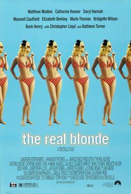 Постер фильма Настоящая блондинка (1997)
