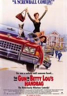 Пистолет в сумочке Бетти Лу (1992)