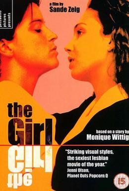 Постер фильма Девушка (2000)
