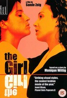 Девушка (2000)