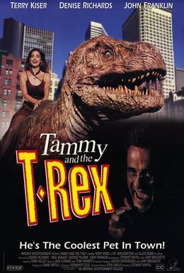 Постер фильма Тамми и динозавр (1994)
